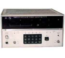 Генератор сигналов Г5-75