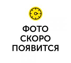 Пробойная установка УПУ-10